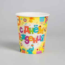 "Set of paper cups ""happy Birthday"", animals, 250 ml, 6 PCs."