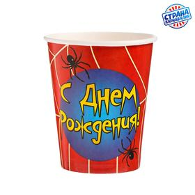 "Set of paper cups ""happy Birthday"", gossamer, 250 ml, 6 PCs."