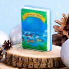 рождественские праздничные мыла