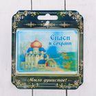церковные сувенирные мыла