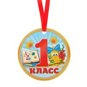Медаль-магнит '1 класс' Ош