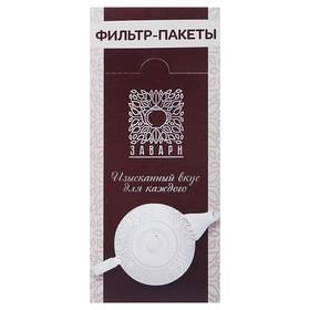 {{photo.Alt || photo.Description || 'Набор фильтр-пакетов для заваривания чая, размер 8,5 х 13,5 см, 100 штук'}}