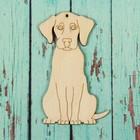 """Suspension - dog """"Pointer"""""""