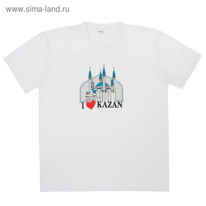 """Футболка """"Казань"""", бел р-р XS(44), 100% хл"""
