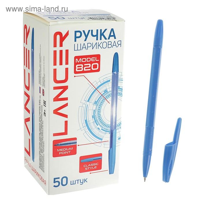 Ручка шариковая Office Style 820, узел 1.0 мм, чернила голубые, корпус голубой