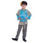 """Русский народный костюм для мальчика """"Золото на голубом"""", р-р 64, рост 128 см"""