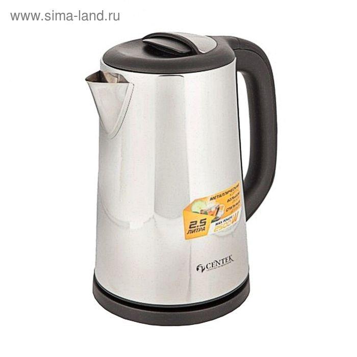 Чайник электрический Centek CT-1045 C, 2500 Вт, 2.5 л, сталь/черный