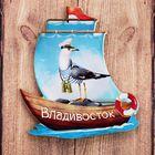 """Магнит в форме корабля """"Владивосток. Чайка"""""""