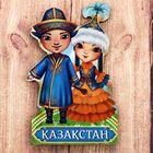 Магнит деревянный «Казахстан»