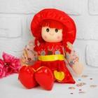 Мягкая игрушка «Кукла», в платьишке, с сердечками, цвета МИКС - фото 106525177