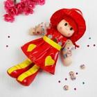 Мягкая игрушка «Кукла», в платьишке, с сердечками, цвета МИКС - фото 106525178