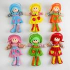 Мягкая игрушка «Кукла», в платьишке, с сердечками, цвета МИКС - фото 106525179