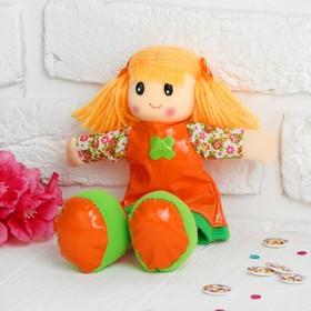 Мягкая игрушка кукла на платишке цветочек, цвета МИКС Ош