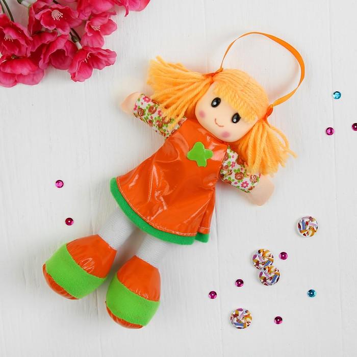 """Мягкая игрушка """"Кукла"""", на платьишке цветочек, цвета МИКС"""