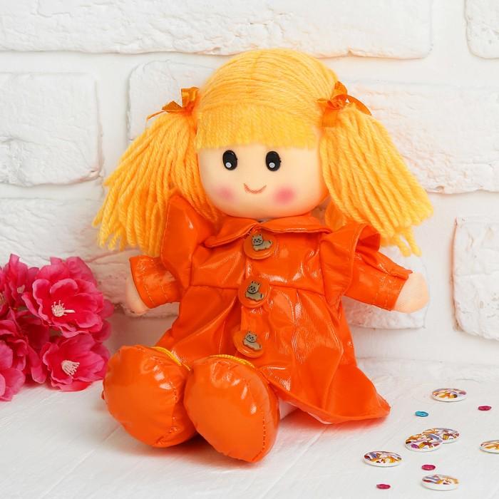 Мягкая игрушка кукла с хвостиками, в плаще, цвета МИКС