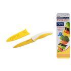 Нож универсальный Gipfel Picnic, желтый в пластиковом чехле, 10 см