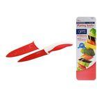 Нож универсальный Gipfel Picnic, красный в пластиковом чехле, 10 см