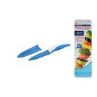 Нож универсальный Gipfel Picnic, синий в пластиковом чехле, 10 см