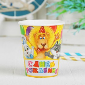 "Set of paper cups ""happy Birthday"", merry company, 250 ml, 6 PCs."