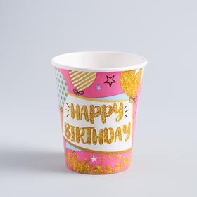 Набор бумажных стаканов «С днём рождения», праздник, 250 мл, 6 шт.