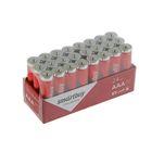 Батарейка алкалиновая Smartbuy Ultra, ААА, LR03-24BOX, бокс, 24 шт.