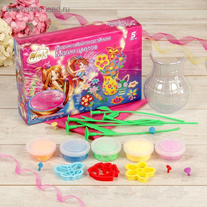 """Шариковый пластилин Winx """"Магия цветов"""" 5 цв., 15 г, ваза, аксесс., коврик"""