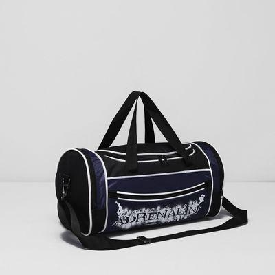 Сумка спортивная «Улыбка», 1 отдел на молнии, 3 наружных кармана, цвет чёрный/синий