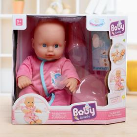 "The functional doll ""baby"" with accessories, drinks, writes"