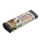 Пакеты для выгула собак 25х40 см GRIFON, 15 мкм, 20 шт