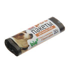 Пакеты для выгула собак 25×40 см Grifon, ПНД, толщина 15 мкм, 20 шт, цвет чёрный