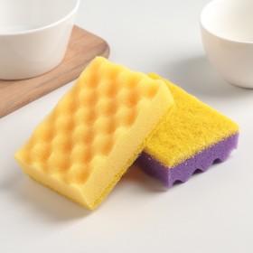 Набор губок кухонных GRIFON, 9,5×6,5×2,8 см, 2 шт, цвет МИКС