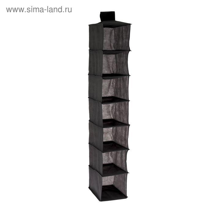 Кофр подвесной 7 полок, размер120*20*30,цв.темно серый