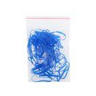 Набор резинок для фиксации татуировочных игл, синие, 50 шт.