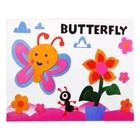 """Аппликация бумагой """"Бабочка и цветок"""" лист основы и лист элементов для наклеивания"""