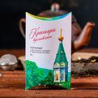 Чай черный цейлонский листовой с травами и ароматом бергамота