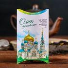 """Чай чёрный цейлонский листовой с травами и ароматом бергамота """"Омск"""""""