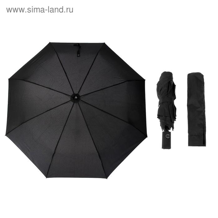 Зонт автоматический, R=58см, цвет чёрный