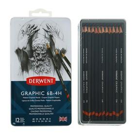 Набор карандашей чернографитных разной твердости Derwent Graphic Medium 12 штук, 6B-4H металлический пенал