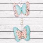 Мягкая игрушка «Подвеска – бабочки», набор для шитья