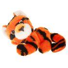 """Мягкая игрушка """"Тигрёнок Максик"""", 26 см"""