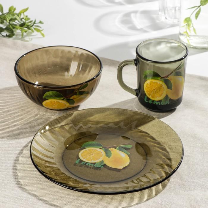 """Набор для завтрака """"Лимон"""", 3 предмета: тарелка 20,5 см, миска 510 мл, кружка 210 мл, цвет дымка"""