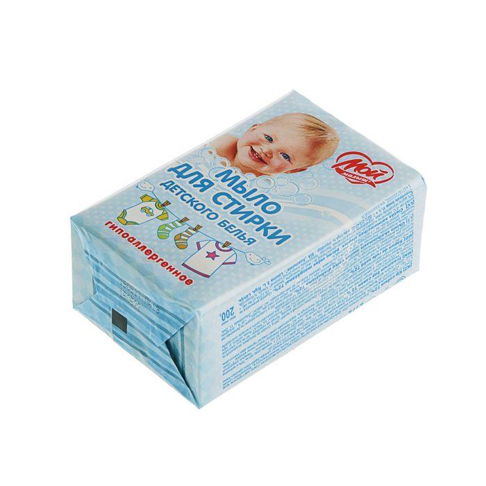 Мыло хозяйственное твердое 72% для стирки детского белья, 200 г