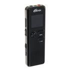 Диктофон RITMIX RR-610 4Gb, MP3, дисплей с подсветкой, литий-полимерный аккумулятор