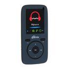 MP3 плеер RITMIX RF-4450 8Gb, дисплей, AMV/JPG/TXT, FM, диктофон, card slot, серый