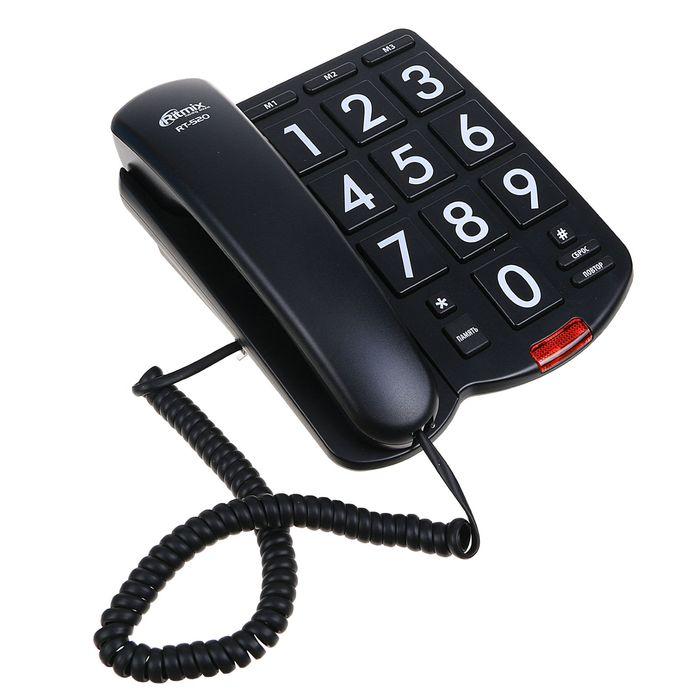 Проводной телефон Ritmix RT-520,световой индикатор, настольно-настенный, черный