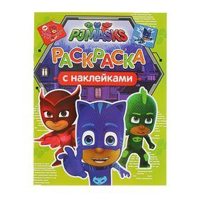 Раскраска с наклейками «Герои в масках»