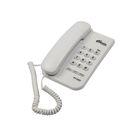 Телефон Ritmix RT-320, проводной, настенная установка, белый