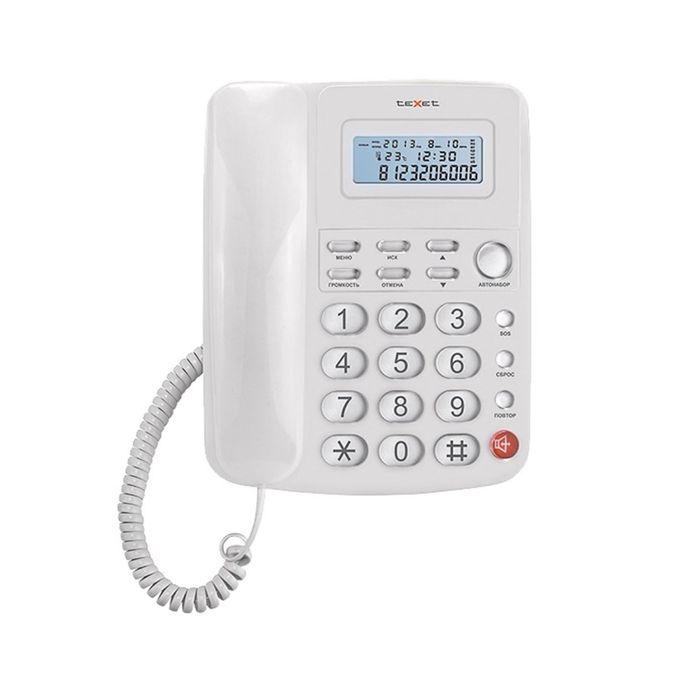 Телефон Texet TX 250, проводной, встроенный дисплей, белый