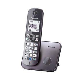 Телефон Panasonic KX-TG6811 RUM DECT, 120 номеров, полифония
