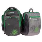 Рюкзак школьный с эргономичной спинкой Sternbauer 40*30*15 + мешок для обуви серый 7309